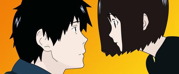 Sato e Misaki, love2