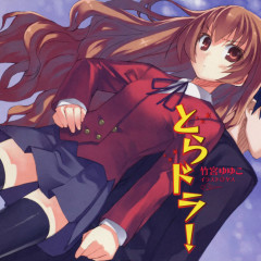 L'amore puro nei manga