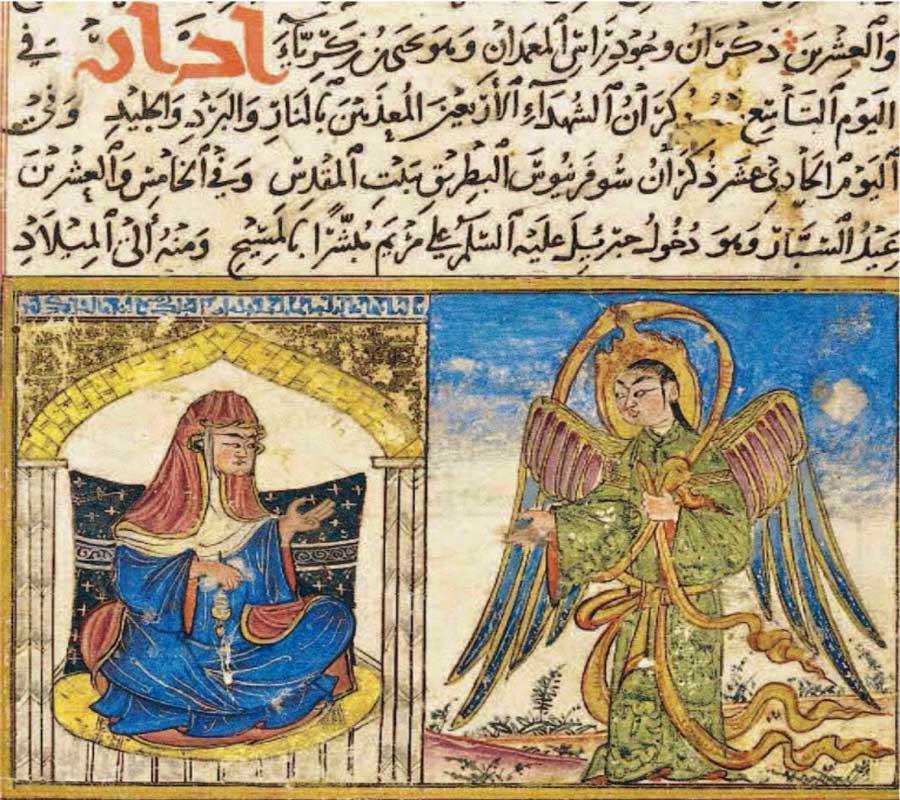 Maria e Islam